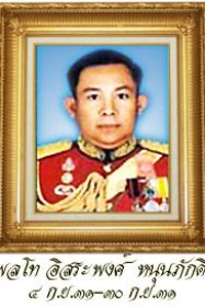 generals01