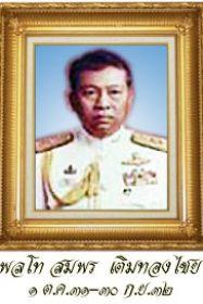 generals02