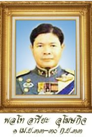 generals04
