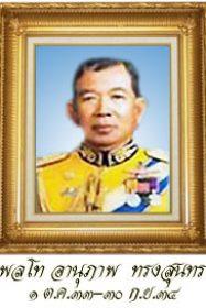generals05