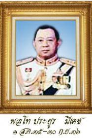 generals07
