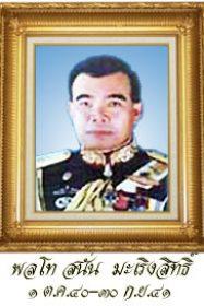 generals12
