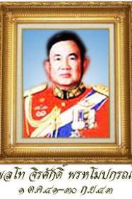 generals13