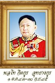 generals14