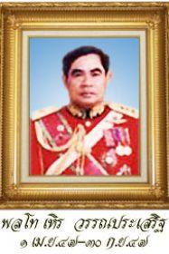 generals16