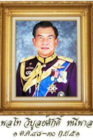 generals19