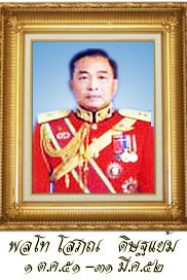 generals20