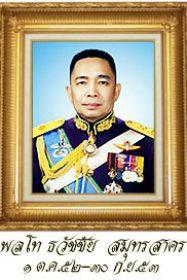 generals22