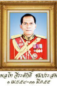 generals24