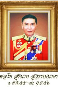 generals26