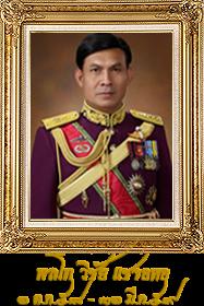 generals29