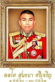 generals31