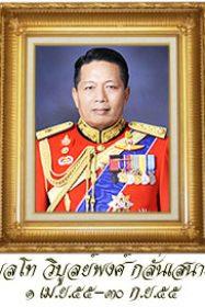 generals25