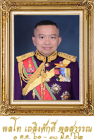 generals32